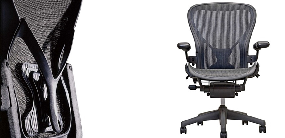 Aeron full optional black