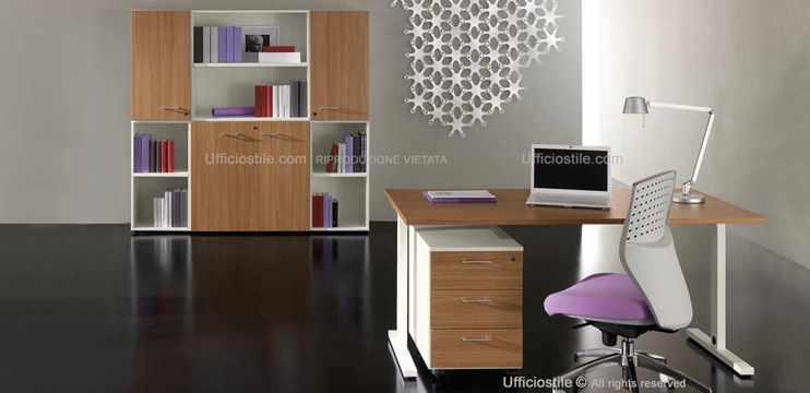 Mobili ufficio color noce ufficiostile for Color tabacco mobili