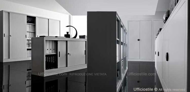 Armadi Di Metallo Per Uffici.Archivio E Armadi Metallici Ufficiostile